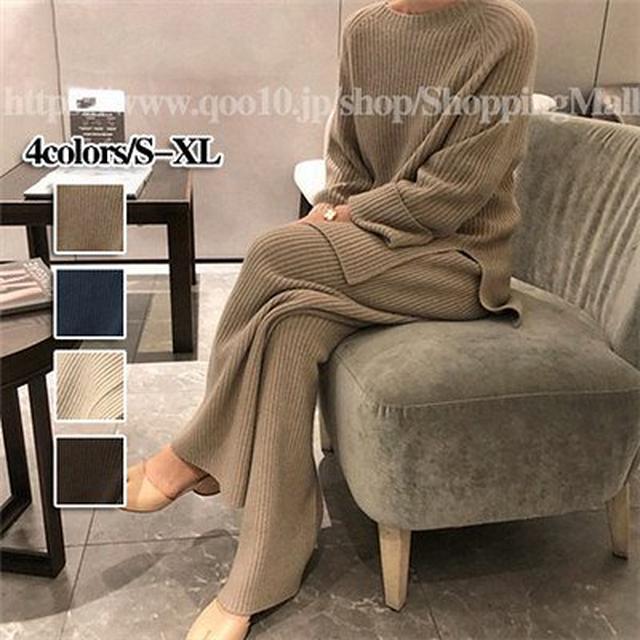 画像: [Qoo10] 秋冬の新型 長袖 ファッションニットセット 上下セット 着痩せ ゆったり/セーター+ワイドパンツ セットアップ カジュアル ルームウェア レディース TANT463