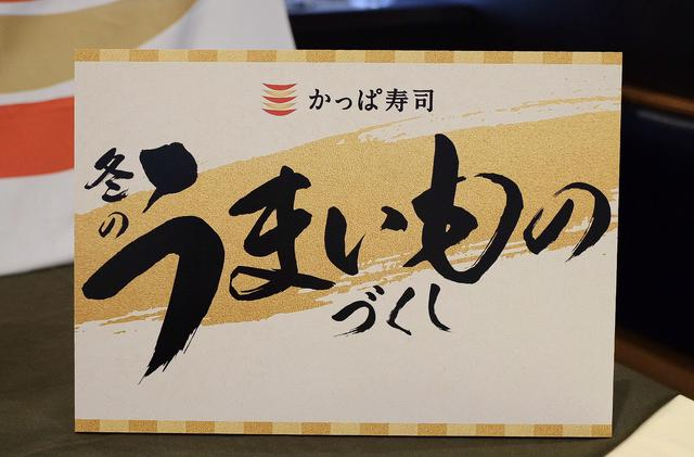 画像2: 北海道産 もりっとほたて包み