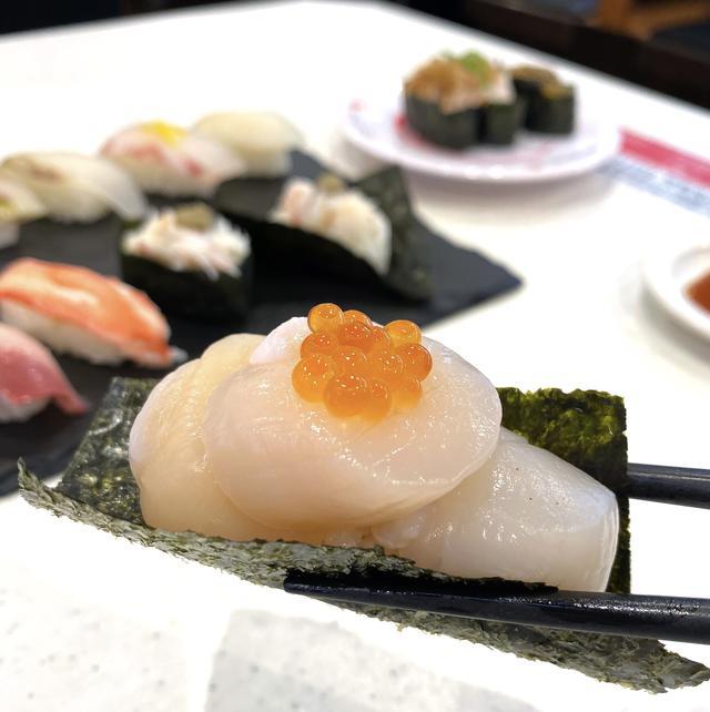 """画像5: 【試食レポ】全国各地の漁港を応援する「かっぱ寿司」""""国産魚のリレー販売プロジェクト""""が開始!"""