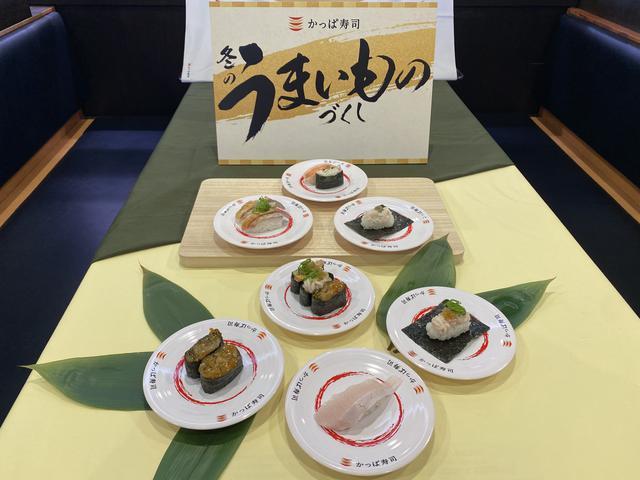 画像3: 【番外編】どデカ寿司桶
