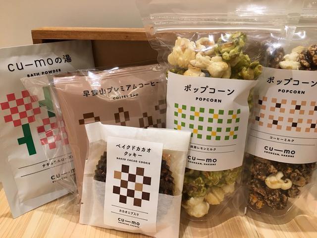 画像5: 箱根ロープウェイ早雲山駅の「箱根」が新宿にやってきた!