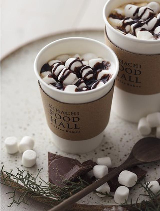 画像1: チョコレート×とろけるマシュマロ、冬にぴったり新作のデザートドリンクが登場!
