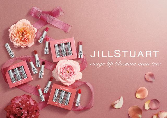 画像: JILLSTUART Beautyから届ける、小さなブーケの贈り物
