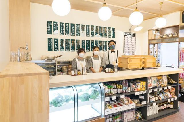 画像6: 箱根ロープウェイ早雲山駅の「箱根」が新宿にやってきた!