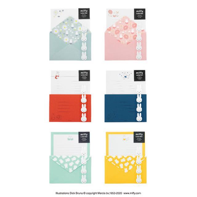 画像2: 愛され続ける絵本の主人公ミッフィーの、かわいい文房具。『ミッフィー レターセット』新発売