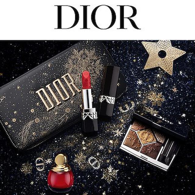 画像: [Qoo10] Dior : クーポンで7680円ゴールデン ナイツ ... : キット・コフレ・福袋