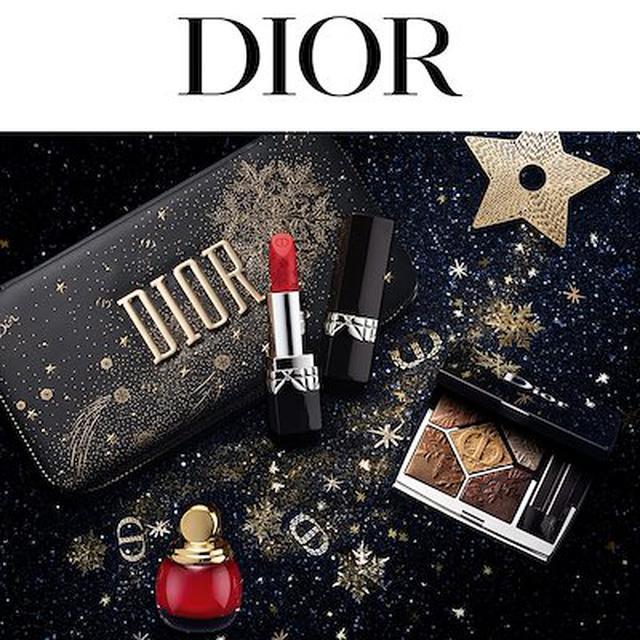 画像: 【2位】[Dior]ゴールデンナイツ クリスマスコレクション 2020