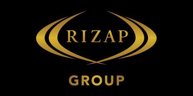 画像: 新商品「BCAAタブレット」「SOYパフチョコ」9月28日より発売   RIZAP GROUP[ライザップグループ]