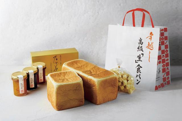 画像: 高級「生」食パン専門店「乃が美」が今年も 『年越し高級「生」食パン』の予約を開始!