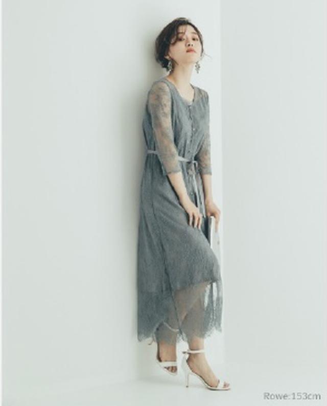 画像7: 小柄女性の悩みやニーズを美しさに‥⭐︎低身長でもお気に入りの服が見つかるアパレルブランド「COHINA(コヒナ)」