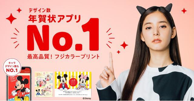 画像: イメージキャラクターには女優の新木優子さんを起用 c2.cir.io