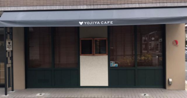 画像1: よーじやカフェプロデュースのクレープ専門店「YOJIYA CAFE お茶のクレープ」がオープン!