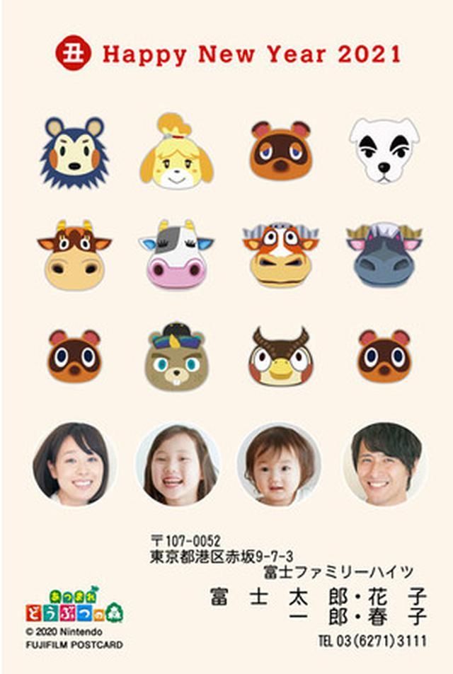 画像: 顔写真をはめるだけの簡単テンプレート www.postcard.jp