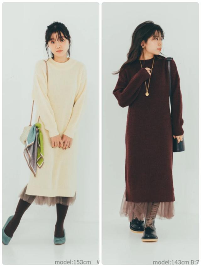 画像2: 小柄女性の悩みやニーズを美しさに‥⭐︎低身長でもお気に入りの服が見つかるアパレルブランド「COHINA(コヒナ)」