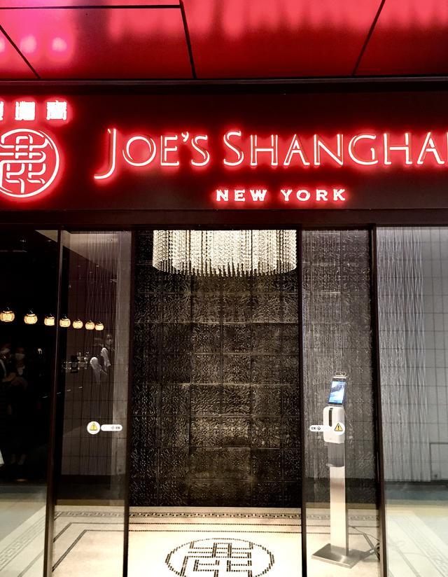 画像1: 【試食レポ】あのNYCの名店がリニューアルして再始動!モチモチ小籠包の贅沢コースをいただいてきました♡