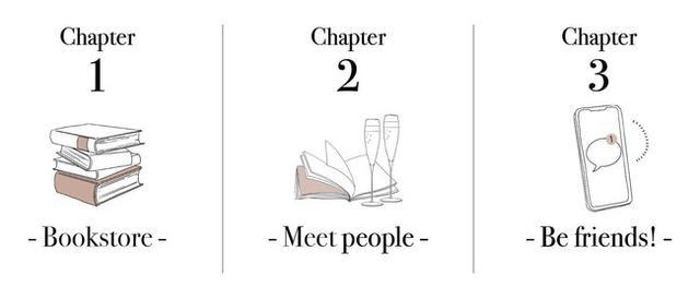 画像2: 2020年11月&12月の選書テーマ「本で笑う」