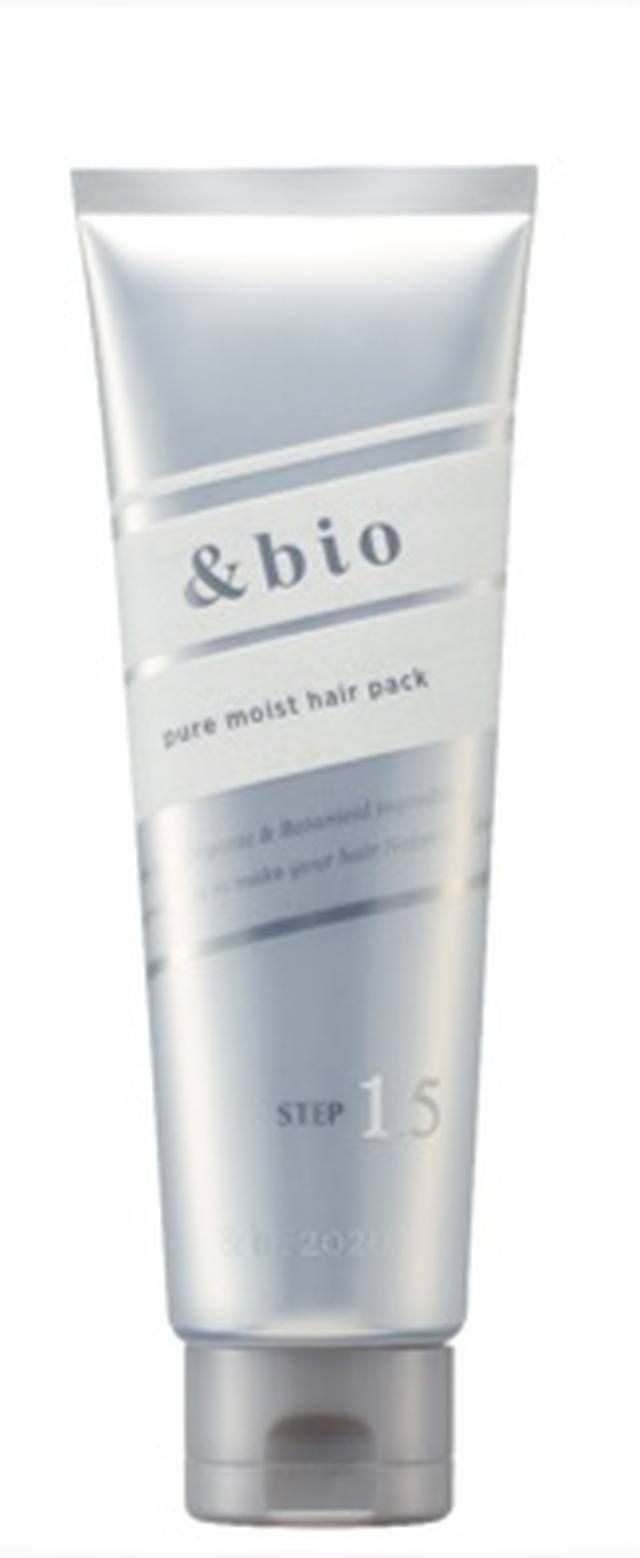 画像3: 【試用レポ】うるおうのに髪ふんわり♡「ヴィークレア」より新ブランド「&bio(アンドビオ)」誕生
