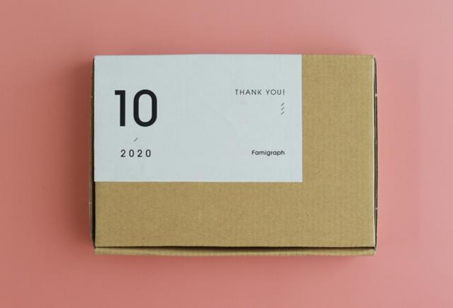 画像: そのまま飾ることもできる、おしゃれなボックスでお届け