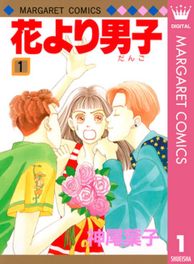 画像1: 恋愛マンガにライバルは必須!?つい応援したくなる印象的なサブキャラは?