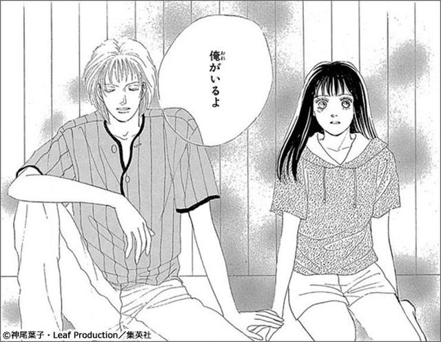 画像: ■恋愛マンガで印象的な男性サブキャラクター1位:『花より男子』 の花沢類