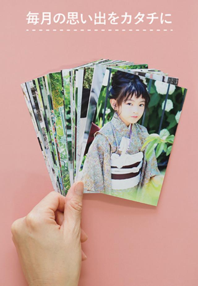 画像: 30枚まで一律500円。高画質の銀塩写真が届く!