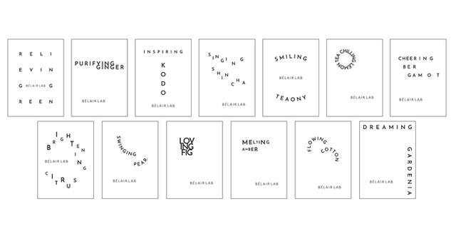 画像2: 空間と時間を豊かにする、13種類の香り