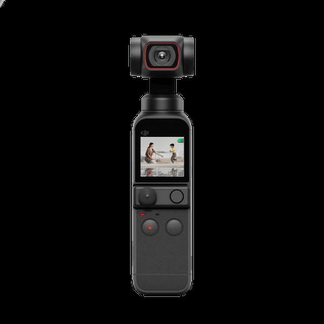 画像: DJI Pocket 2 - さあ、その手に魔法を - DJI