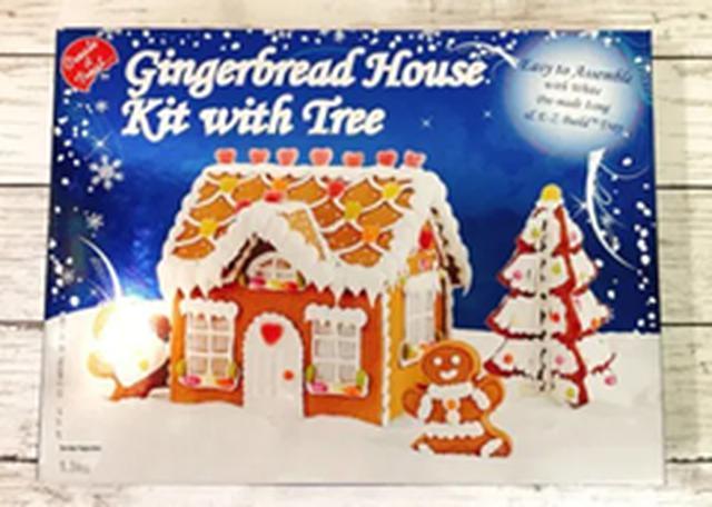 画像12: 【クリスマスシーズン必見】コストコに行くときこそ、カーシェアがおすすめ!?