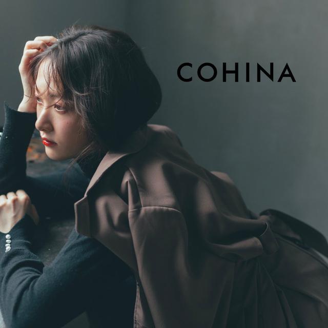 画像: COHINA公式サイト| 小柄女性のためのベーシックブランド | 低身長向けファッション通販 | 小さいサイズの服で150cmコーデ多数