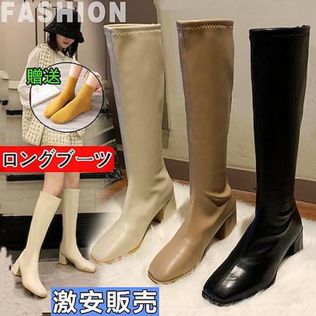 画像: [Qoo10] 長靴 : シューズ