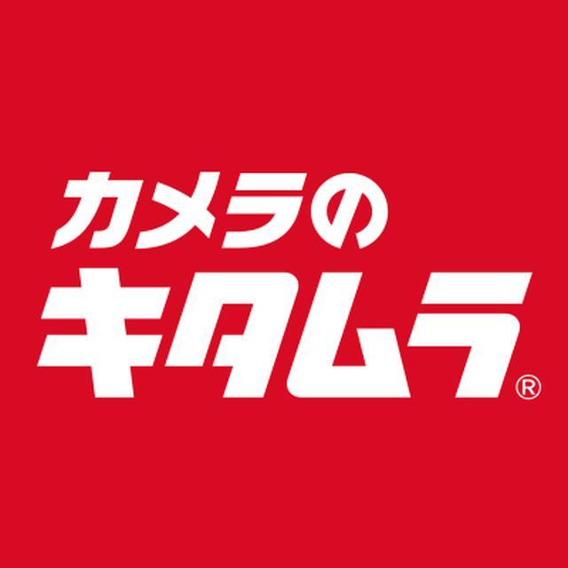 画像: nenga.kitamura.jp