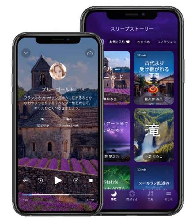 画像1: Calmの 日本語コンテンツ紹介
