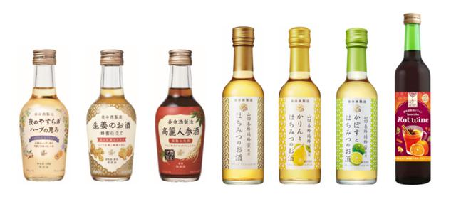 画像: 左から、夜のやすらぎハーブの恵み、生姜のお酒、高麗人参酒、はちみつのお酒、かりんとはちみつのお酒、かぼすとはちみつのお酒、HERHERBS Hotwine 左から、夜のやすらぎハーブの恵み、生姜のお酒、高麗人参酒、はちみつのお酒、かりんとはちみつのお酒、かぼすとはちみつのお酒、HERHERBS Hotwine