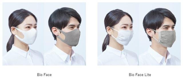 画像: 植物由来の糸で編まれた、肌に優しい抗菌マスク「Bio Face」
