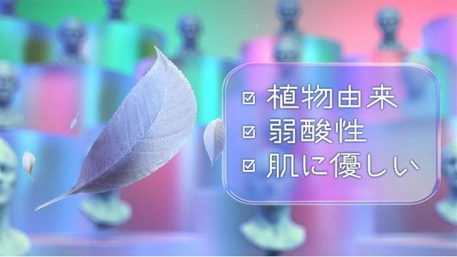 画像2: TV CMも公開!肌に優しいBio Face(バイオフェイス)マスク「チクチク、バイバイ」篇