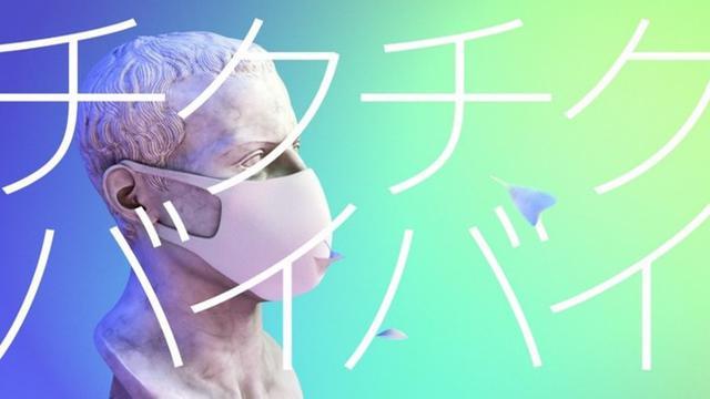 画像1: TV CMも公開!肌に優しいBio Face(バイオフェイス)マスク「チクチク、バイバイ」篇