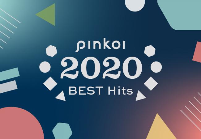 画像2: 変化の激しかった2020年、みんなはグローバル通販サイト「Pinkoi」で何を買った?