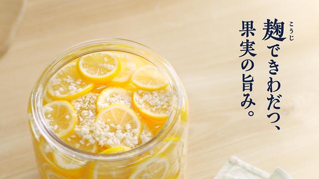 画像2: 普通とはちょっと違う、こだわりのレモンサワー