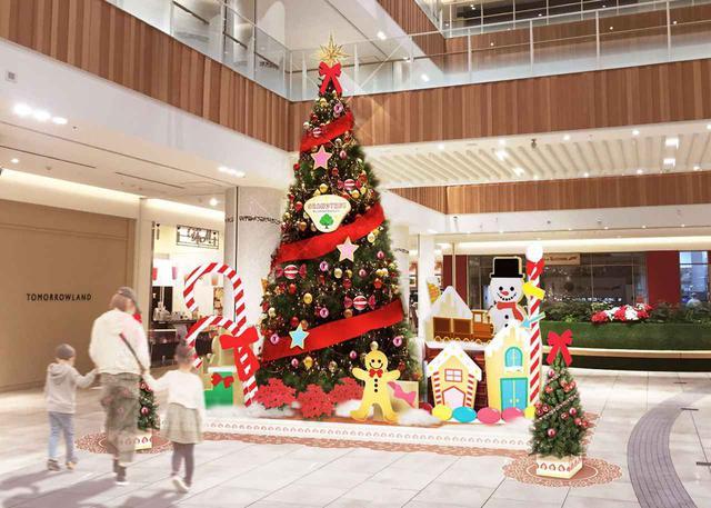 """画像: 今年は""""お菓子の街""""をテーマにしたクリスマスツリーが登場!"""
