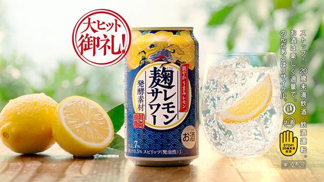 画像1: 普通とはちょっと違う、こだわりのレモンサワー
