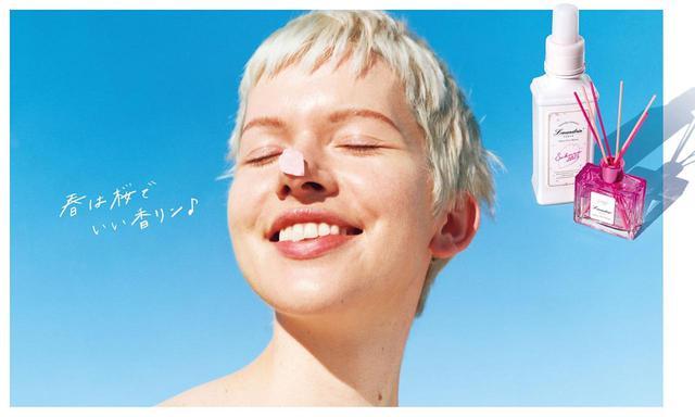 画像1: ランドリン「SAKURA チェリーブロッサム 2021」発売決定!ハンドクリーム・部屋用フレグランスも新登場