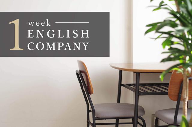 画像: 1 week ENGLISH COMPANY