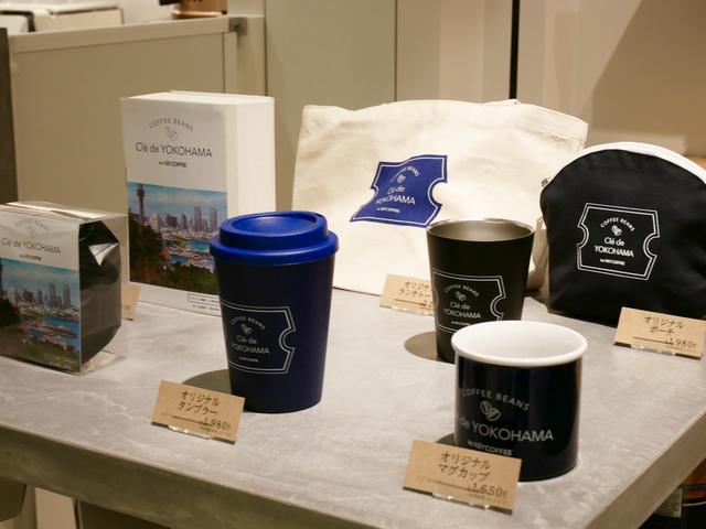 画像8: 横浜高島屋 地下フロアが増床!17ブランドが揃う「スウィーツマーケット」等オープン!
