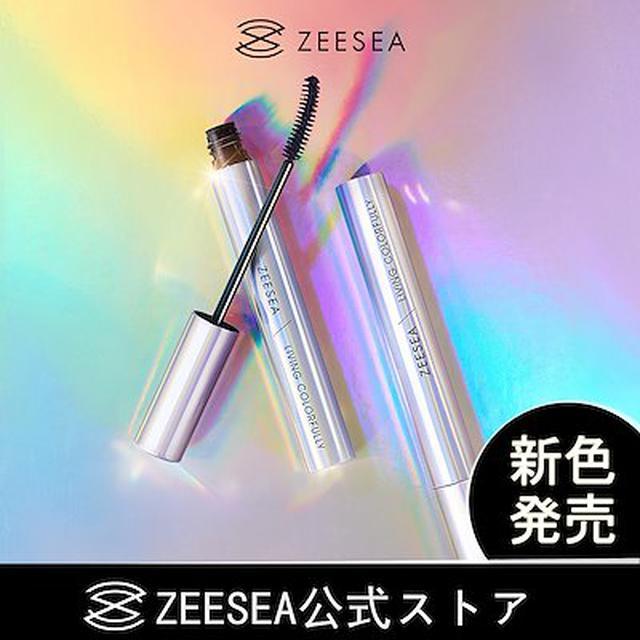 画像: [Qoo10] ZEESEA : 「ZEESEA公式ストア」ダイヤモンドシ... : ポイントメイク