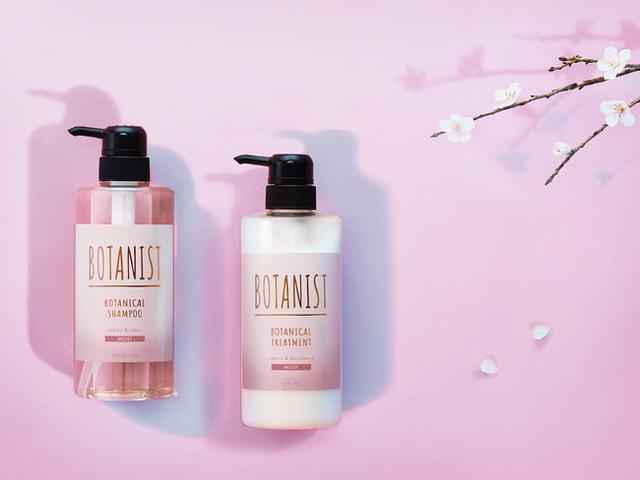 画像2: 春の夢を、咲かせる。サクラ香るBOTANIST ボタニカルスプリングシリーズ12 月24 日発売