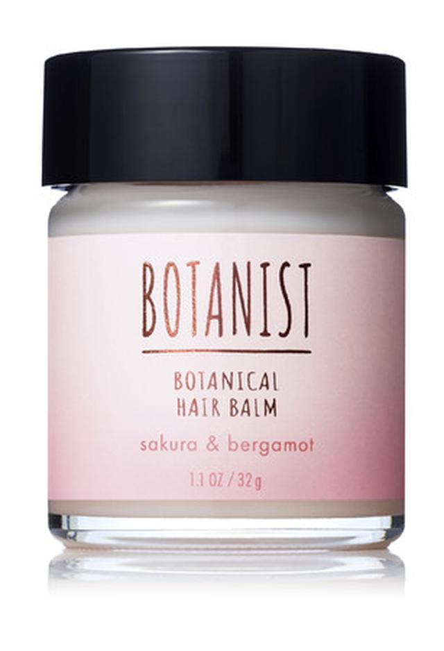 画像6: 春の夢を、咲かせる。サクラ香るBOTANIST ボタニカルスプリングシリーズ12 月24 日発売