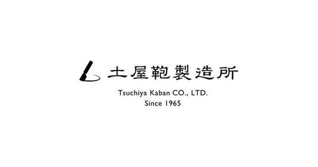 画像: 土屋鞄製造所 — 上質な革で仕立てる、日本製の鞄