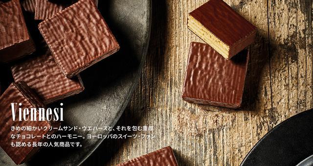 画像: BABBI Online Store