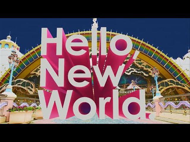 画像: 【30th Anniversary】「Hello, New World. 虹を、つなごう。」プロモーション動画【サンリオピューロランド公式】 youtu.be