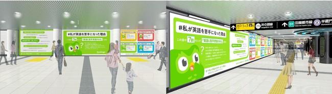 画像1: Duolingoが、日本中の冬休みのゴロゴロを全力で応援!